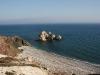 Aphrodite (Chypre)